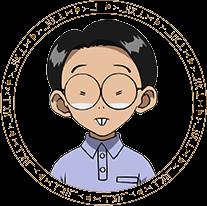 https://static.tvtropes.org/pmwiki/pub/images/hxh_lin.png