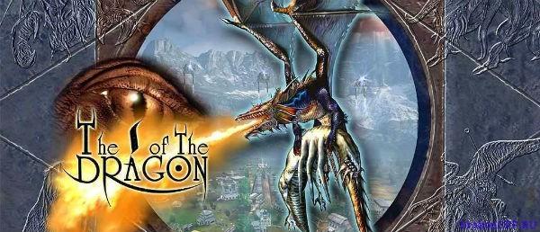 https://static.tvtropes.org/pmwiki/pub/images/i_of_the_dragon_mir_glazami_drakona.jpg
