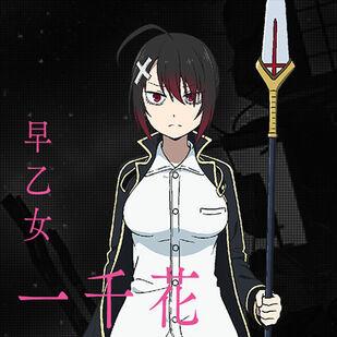 https://static.tvtropes.org/pmwiki/pub/images/ichika_saotome_anime_6.jpg