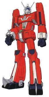 http://static.tvtropes.org/pmwiki/pub/images/ideon_full2.jpg