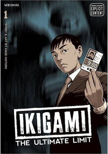https://static.tvtropes.org/pmwiki/pub/images/ikigami_the_ultimate_limit.jpg