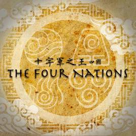 The Four Nations An Avatar The Last Airbender Mod (Video Game) - TV