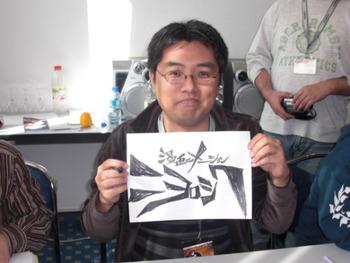 https://static.tvtropes.org/pmwiki/pub/images/imaishi.jpg