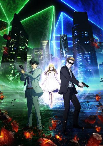 Ingress Anime Tv Tropes