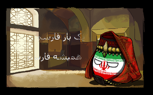 https://static.tvtropes.org/pmwiki/pub/images/iran.png