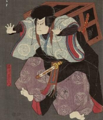 https://static.tvtropes.org/pmwiki/pub/images/ishikawa_goemon.jpg