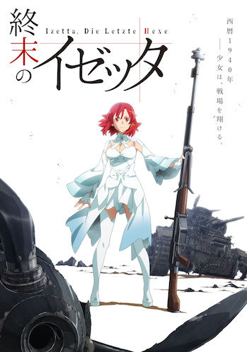 Anime Izetta The Last Witch