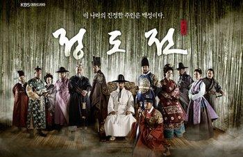https://static.tvtropes.org/pmwiki/pub/images/jeong_do_jeon_poster.jpg