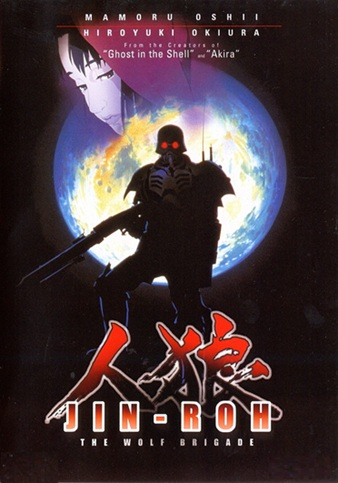 http://static.tvtropes.org/pmwiki/pub/images/jin-roh-the-wolf-brigade-1999-movie-poster_1805.jpg