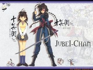 jubei chan