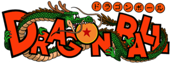 https://static.tvtropes.org/pmwiki/pub/images/jumpforce_dragonball_logo.png