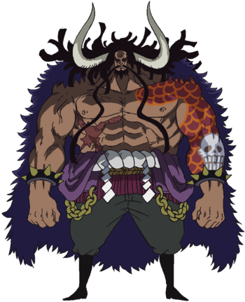 one piece wiki emperors