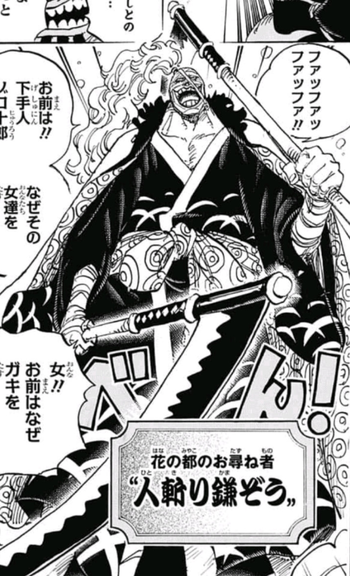 One Piece: Wano Country / Characters - TV Tropes