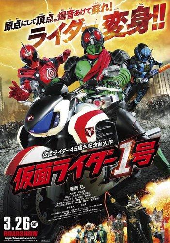 https://static.tvtropes.org/pmwiki/pub/images/kamen_rider_1_movie_poster.jpg