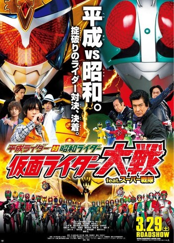 https://static.tvtropes.org/pmwiki/pub/images/kamen_rider_taisen_featuring_super_sentai_2014_vs_feat.jpg