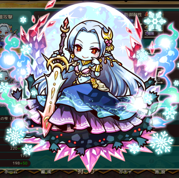 https://static.tvtropes.org/pmwiki/pub/images/kanami___empress_of_the_ice_world.png