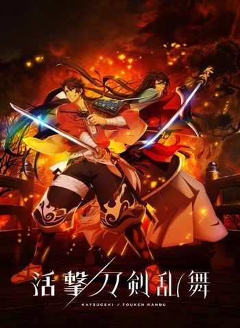http://static.tvtropes.org/pmwiki/pub/images/katsugeki_touken_ranbu_poster_0.jpg