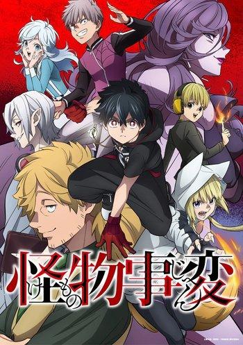 https://static.tvtropes.org/pmwiki/pub/images/kemono_jihen_anime_visual.jpg