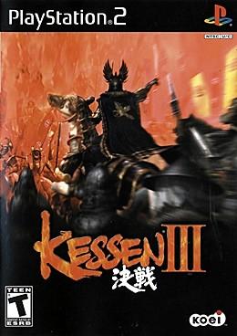 http://static.tvtropes.org/pmwiki/pub/images/kesseniii_3906.jpg
