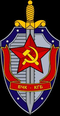 https://static.tvtropes.org/pmwiki/pub/images/kgb_emblem.png