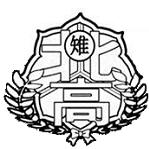 https://static.tvtropes.org/pmwiki/pub/images/kijikita_0.png