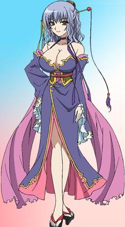 https://static.tvtropes.org/pmwiki/pub/images/kikyo_anime.jpg