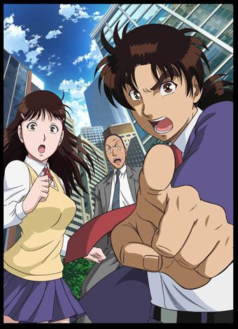http://static.tvtropes.org/pmwiki/pub/images/kindaichi-shounen-no-jikenbo-r.jpg