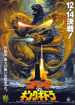 http://static.tvtropes.org/pmwiki/pub/images/king-ghidorah-poster_3894.jpg