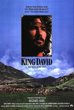 http://static.tvtropes.org/pmwiki/pub/images/king_david_9153.jpg