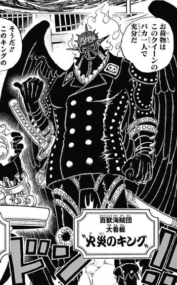 https://static.tvtropes.org/pmwiki/pub/images/king_manga.png