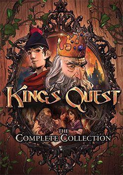 https://static.tvtropes.org/pmwiki/pub/images/kings_quest_2015.jpg