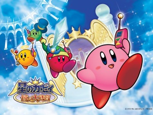 http://static.tvtropes.org/pmwiki/pub/images/kirby__the_amazing_mirror_jp_small_4217.jpg