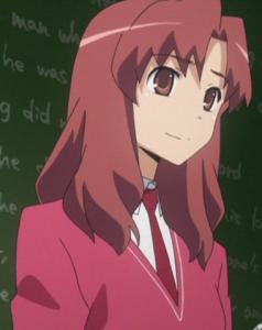 https://static.tvtropes.org/pmwiki/pub/images/koigakubo.jpg