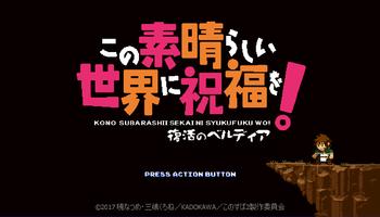 https://static.tvtropes.org/pmwiki/pub/images/konosuba_game.png