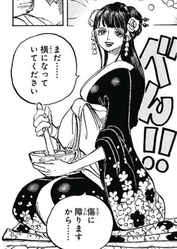 https://static.tvtropes.org/pmwiki/pub/images/kozuki_hiyori_manga.png