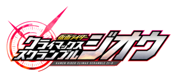 kamen rider climax heroes video game tv tropes kamen rider climax heroes video game
