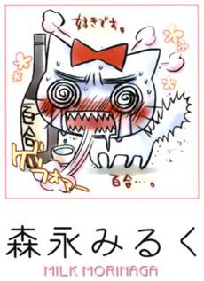 https://static.tvtropes.org/pmwiki/pub/images/kuchibiru-439065d_7984.jpg