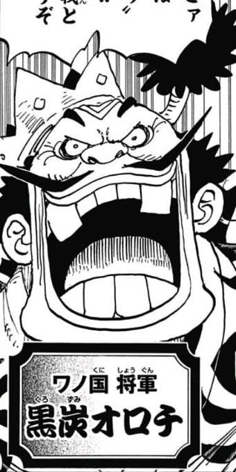 https://static.tvtropes.org/pmwiki/pub/images/kurozumi_orochi_manga.png