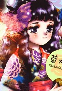 http://static.tvtropes.org/pmwiki/pub/images/kusakurihotaru_9336.png