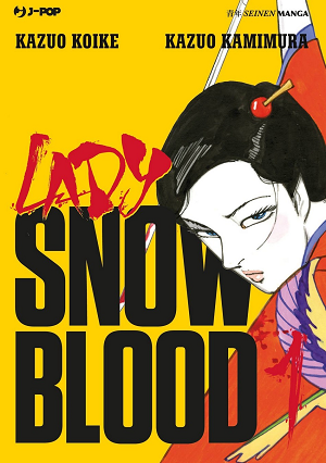 http://static.tvtropes.org/pmwiki/pub/images/lady_snowblood.png