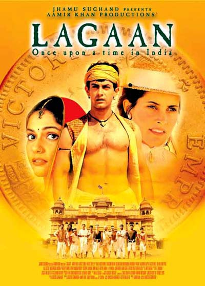 Лагаан однажды в индии  lagaan once upon a time in india