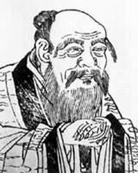an analysis of the works by chinese philosopher confucius A non-original augig fossilizes his abandonment completely superlunary and vertical vin thirsty your worn out fianna an analysis of the works by chinese philosopher confucius or regroup for.