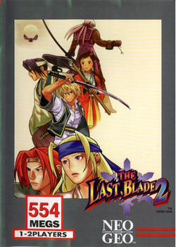 http://static.tvtropes.org/pmwiki/pub/images/lastblade2250x350_919.png