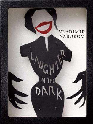 https://static.tvtropes.org/pmwiki/pub/images/laughter_in_the_dark.jpg