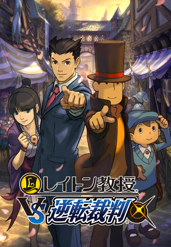 http://static.tvtropes.org/pmwiki/pub/images/layton_vs_ace_attorney_2899.jpg