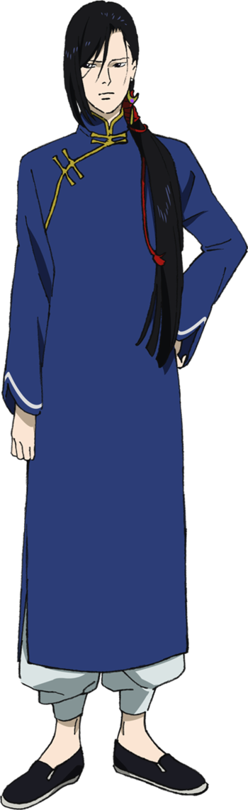 https://static.tvtropes.org/pmwiki/pub/images/lee_yut_lung_anime.png