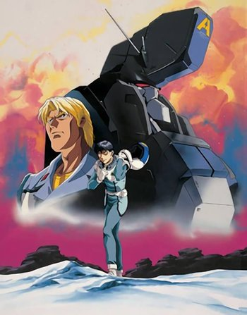 Legend of the blue wolves ova
