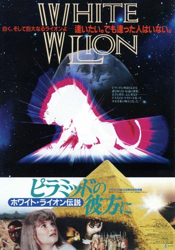 https://static.tvtropes.org/pmwiki/pub/images/legendwhitelion_poster.png