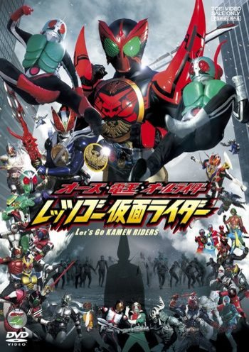 kamen rider w movie download