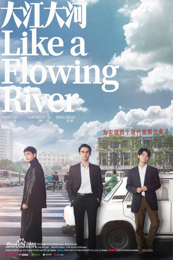 https://static.tvtropes.org/pmwiki/pub/images/like_a_flowing_river.jpeg